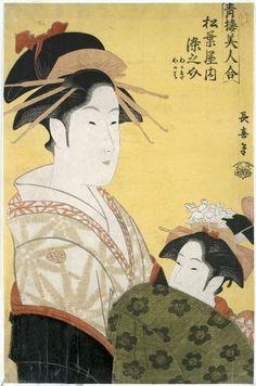 "Eishôsai Chôki, Courtesan Somenosuke of the Matsubaya (Matsubaya uchi Somenosuke), from the series ""Beauties of the Yoshiwara"" (Seirô bijin awase), Mid to Late Edo period, circa 1780-1805, Harvard Art Museums/Arthur M. Sackler Museum."