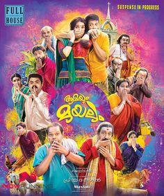 Aamayum Muyalum First Look Poster