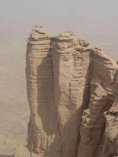 The edge of the world is in Saudi Arabia