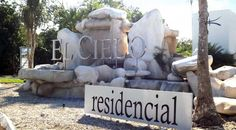 Main entrance from the highway. El Cielo Residencial. Playa del Carmen real estate.