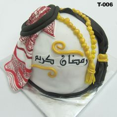 Cake Designs For Ramadan : Islam: Activities/Crafts/Decor; Ideas, Tips, Etc. on ...