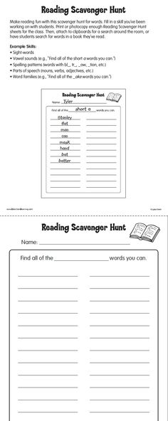 Reading Scavenger Hunt from Lakeshore Learning: Make reading fun with this scavenger hunt for words!