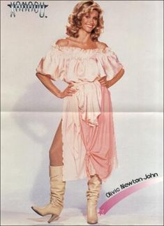 This dress from Xanadu. I know its probably ugly but I can't see it for real cuz I was too young to know better. I was brainwashed. But I would only wear it with pink roller skates. In an alternate universe.