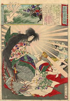 Nine-tailed fox by Chikanobu    Female supernatural spirit, changer.  The Japan Print Gallery