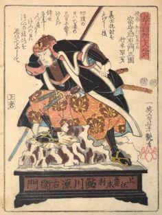 Japanese Samurai Warrior | Tattoo Ideas & Inspiration - Japanese Art | Tomimori Sukeemon Masakata by Yoshitsuya (1822 - 1866). From The 47 Loyal Retainers series. | #Japanese #Art #Samurai #Warriors