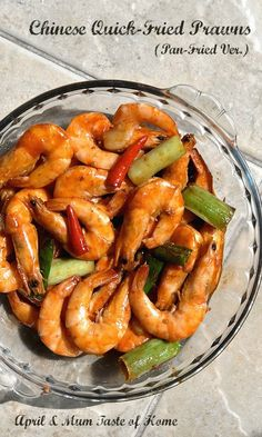 Chinese Quick-Fried Prawns | Charming smell, golden crisp crust and exciting flavor #Chinese_recipe #skinny