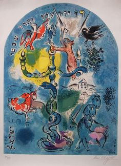 Marc Chagall The Tribe of Dan, from The Twelve Maquettes of Stained Glass
