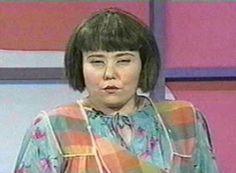 mrs swan from MAD TV. He a looka like a .....man! Bahahaha!