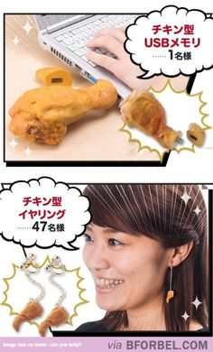 Fried Chicken USB Earring…