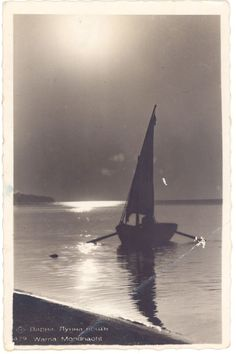 Courtesy of the Varna Public Library (http://catalog.libvar.bg). Varna. Boat in coastal waters against the moon.