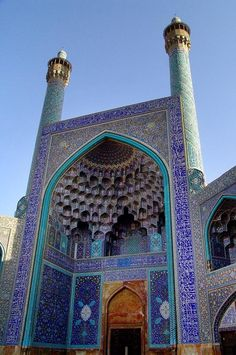 Abdullah Khan Madrasa, Bukhara, Uzbekistan