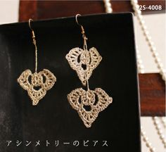 2S-4008 #crochet earrings