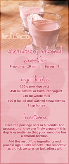 Strawberry Oatmeal Smoothie Recipe smoothie recipe recipes easy recipes smoothie recipes smoothies smoothie recipe easy smoothie recipes smoothies healthy smoothies healthy smoothie recipes for weight loss