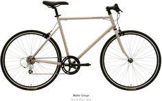 Tokyobike Sport 9S - ...or grey?