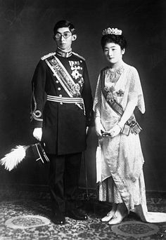 Their Imperial Highnesses Prince and Princess Chichibu of Japan. Married:  September 28, 1928
