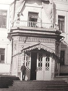 Alexandra on the balcony of the Governor's Mansion - Tobolsk, 1917
