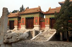 Entrance to the burial mound of Empress Dowager Cixi 慈禧太后.