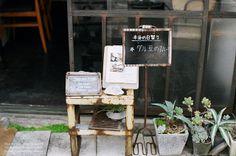 Sajilo Cafe by yuqicoo, via Flickr