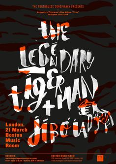 poster / Tigerman by Sara Westermann / concert / 2 colors