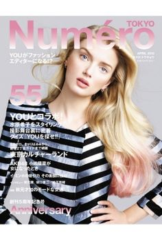 Lily Donaldson shows off pink ombre hair on the cover of Numéro Tokyo