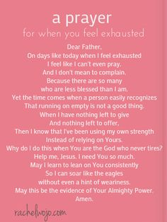 When you feel like you can't take another step- when you feel exhausted...