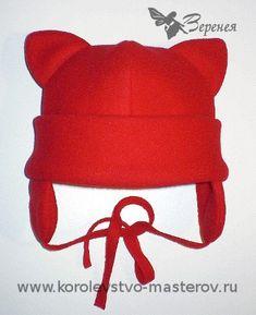 Как сшить шапку из флиса: Зимняя детская шапка с ушками (из флиса)