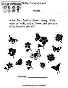 Kindergarten Butterfly Worksheet Printable
