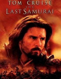The Last Samurai  COMMENTS:  Rated R