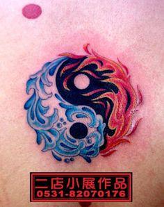 tai-chi #totem #tattoo