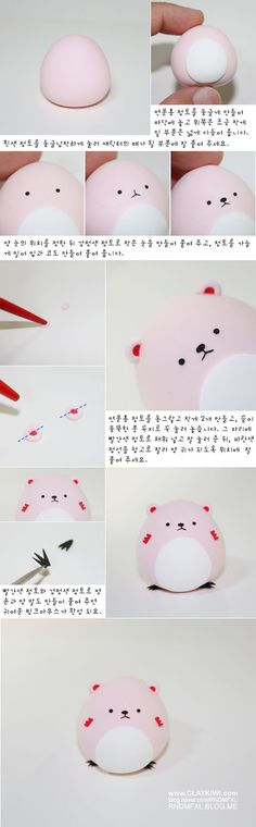 Kawaii Bear Tutorial for Fimo or Polymer Clay