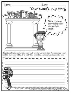 Your words my story vocabulary activity