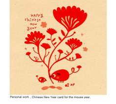 """Illustrator/artist: Hsinping Pan 