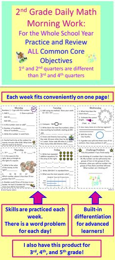 This is daily math morning work for weeks 2 through 34 of the second grade school year. It covers and practices All of the common core objectives for second grade math along with reviewing some objectives from 1st grade that fosters a deeper understanding of the second grade math objectives. $