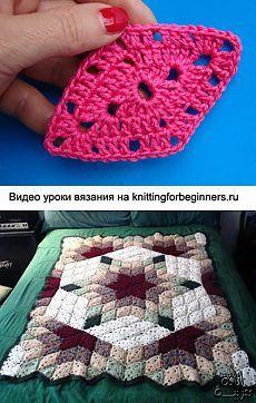 Вязание крючком видео от улановой