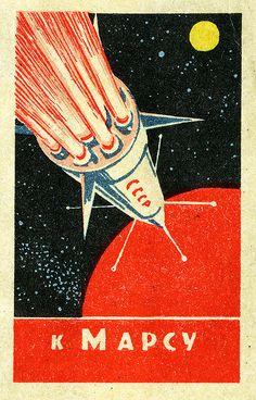 Vintage matchbox: vintage matchbox. Cartoon-like illustration / mage of outer space, rocket, space shuttle. Boys room decor.