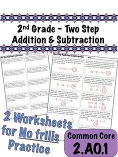 2nd Grade Two Step Addition and Subtraction - Common Core 2.OA.1 $