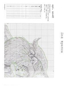 Nimue Схемы для вышивки крестом Печатная продукция 29