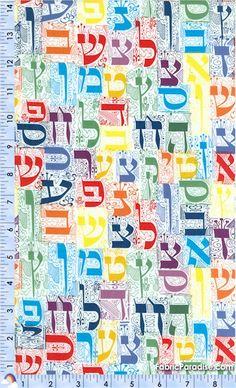 Hebrew Alphabet on White Fabric