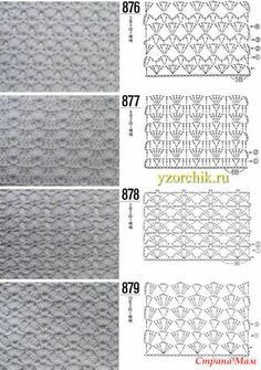 Dress with crochet fans.  We start!