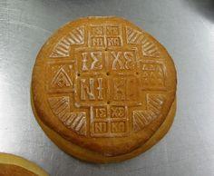 An Offering to God: Baking Prosphera (Altar Bread) « Festal Celebrations' Gallery