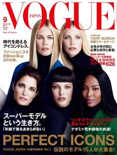 Vogue Japan September 2014   Linda, Naomi, Claudia, Nadja and Stephanie grace the special 15th Anniversary issue.