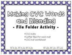 Fun file folder activity!!! Students create CVC words and practice blending the sounds together.