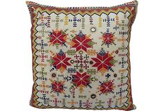 Vintage Indian Tapestry Pillow