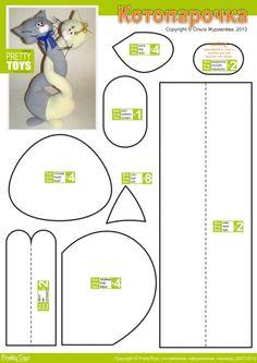 мягкая игрушка кот выкройки и схемы