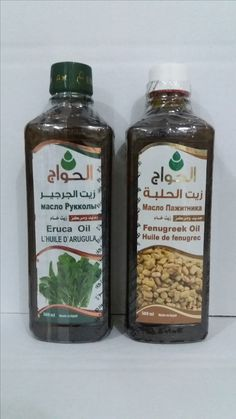 Fenugreek and Arugul