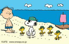 beach, friend, peanut gang