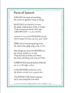 Parts of speech printable poem