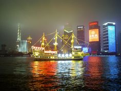Cloudy night at Shanghai