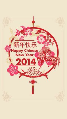 twitter, happi chines, quotes, horses, chinese new years, year 2014, wallpapers, new years eve, china