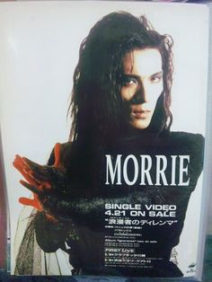 MORRIEの画像 p1_39
